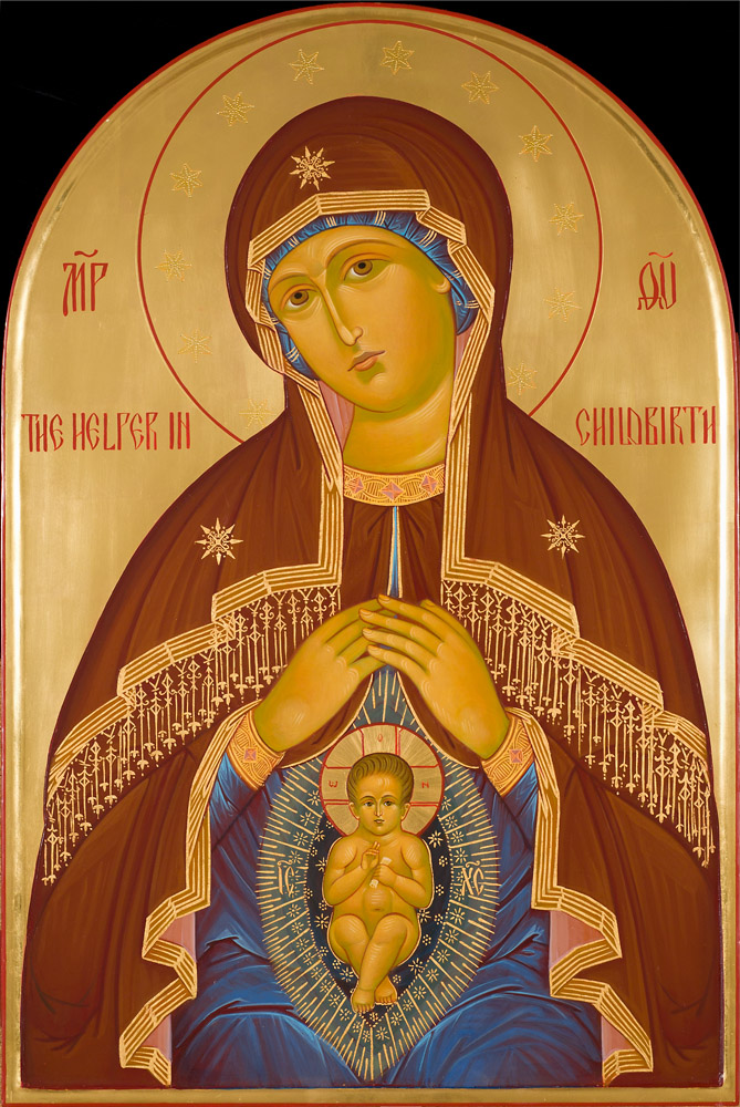 Blessed Virgin Mary, The Helper in Childbirth